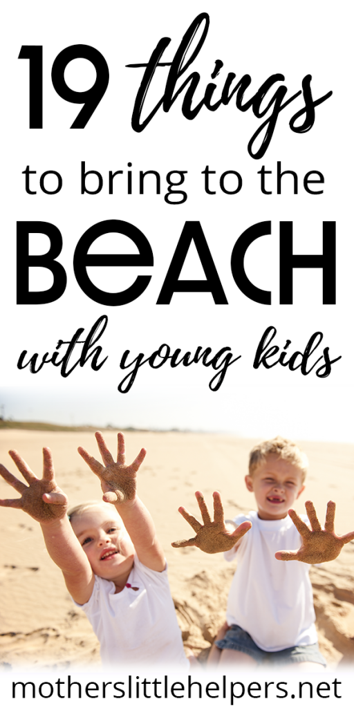 WHAT YOU NEED FOR A BEACH DAY WITH YOUNG KIDS - want to have a perfect beach day with your toddler?   Planning is key to having a perfect day at the beach with young kids.  Make sure you have everything you need by creating a beach day packing list.  Here's a basic list of what you need to bring to the beach with small children.  You don't want to pack to much, but you don't want to miss any toddler beach essentials. #beach #beachgear #beachpackinglist #beachessentials #toddlerpackinglist #toddleratthebeach #perfectbeachday motherslittlehelpers.net