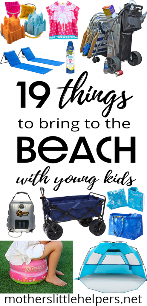 WHAT YOU NEED FOR THE PERFECT BEACH DAY WITH YOUNG KIDS - Planning is key to having a perfect day at the beach with young kids.  Make sure you have everything you need by creating a beach day packing list.  Here's a basic list of what you need to bring to the beach with small children.  You don't want to pack to much, but you don't want to miss any toddler beach essentials. #beach #beachgear #beachpackinglist #beachessentials #toddlerpackinglist #toddleratthebeach #perfectbeachday motherslittlehelpers.net